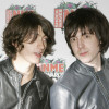 Review: The Last Shadow Puppets – Everything You've Come To Expect